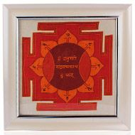 Hanuman Yantra on silk with frame