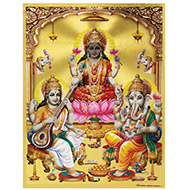 Ganesh Laxmi Saraswati Photo - Large
