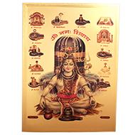 Sampoorna 12 Jyotirlingam Photo in Golden Sheet - Large