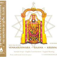 Shlokas on Venkateshwara - Raama - Krishna