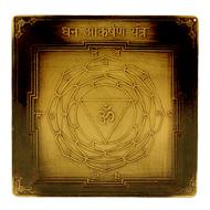 Dhan Akarshan Yantra - 3 inches