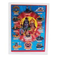 Dwadash Jyotirlinga Glittering Photo