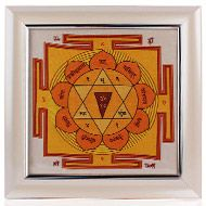 Gayatri Yantra on silk with frame