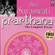 Shri Saraswati Prarthana - The Complete Prayer