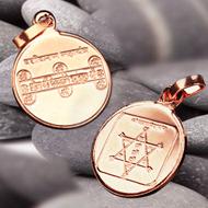 Vashikaran  Kamdev Yantra Locket - Copper