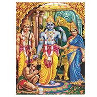 Ram Parivaar Photo - Medium