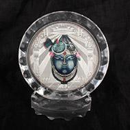 Shrinathji Silver Frame