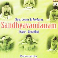 Sandhyavandanam VCD