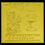 Shree Mahakali Pujan Yantra - 3 inches