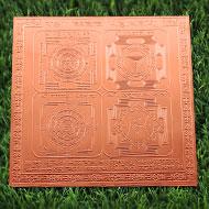 Raksha Kavach Maha Yantram - Copper - 9 inches