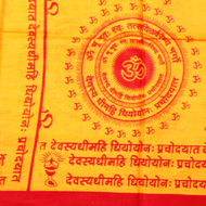 Gayatri Mantra Shawl