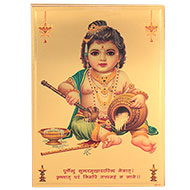 Lord Bal Gopal Photo in Golden Sheet - Large