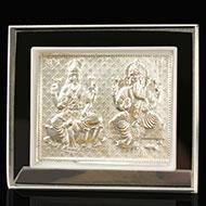 Ganesh Laxmi in silver with frame