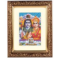 Shiva Shakti Frame
