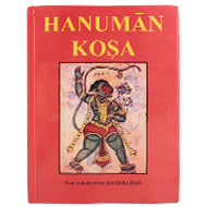 Hanuman Kosa - Set of 2 volume
