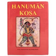 Hanuman Kosa - Set of 2 volume