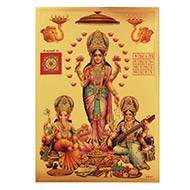 Ganesh Lakshmi Saraswati Photo in Golden Sheet - Large III