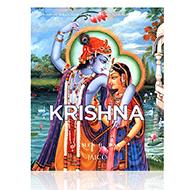 Krishna - Lord of Love - By James H. Bae