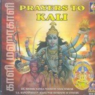 Prayers to Kali - I