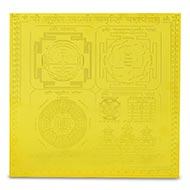 Shree Kuber Laxmi Samruddhi  Mahayantram - 9 Inches