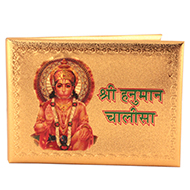 24CT Gold Plated Shree Hanuman Chalisa -  Pocket    Edition