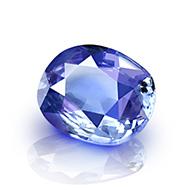 Blue Sapphire - 2.27 carats