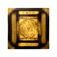 Shree Gayatri Yantra - 6 inches