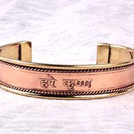 Hare  Krishna Kada