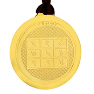 Surya Yantra Locket - Gold Plated