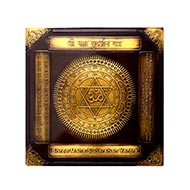 Shree Mahasudharshan Yantra - 6 inches