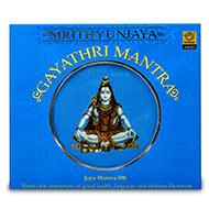 Mrytunjaya Gayathri Mantra