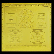 Shree Laxmi Narayan Yantra - 3 inches