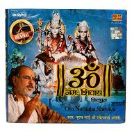 Om Namaha Shivay - Shiv Dhun