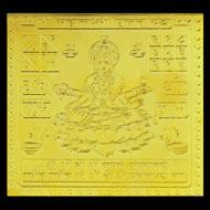 Shree Mahalaxmi Pujan Yantra - 3 Inch