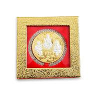 Ganesh Lakshmi Saraswati silver coin