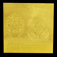 Kuber Yantra with photo - 5 Inch