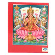 Laxmi Accounts book