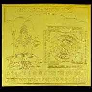 Mahamrityunjaya Yantra with photo - 5 Inch