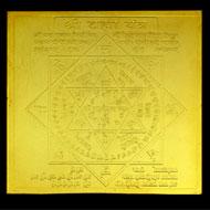 Shree Brahma Yantra - 5 i
