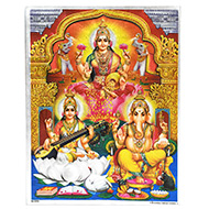 Ganesh Laxmi Saraswati Photo - Large - Design II