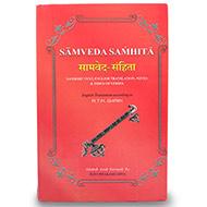 Samveda Samhita