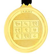 Guru Yantra Locket - Gold Plated