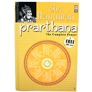 Shri Hanuman Prarthana - The Complete Prayer