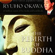 The Rebirth of Buddha