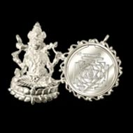 Mahalaxmi Devi Yantra Locket - Silver - Design II