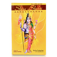 108 Names of Lord Shiva - Rudraksha Ratna