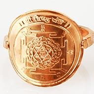 Shree Vishnu Yantra Ring in Copper