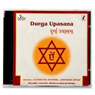 Durga Upasana - Gundecha Bandhu