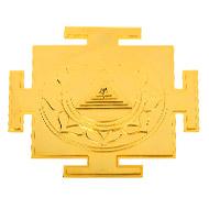 Siddh Meru Mahakali Yantra - Gold Polish
