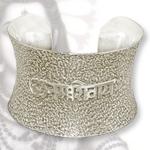 OM Namah Shivaya Bracelet